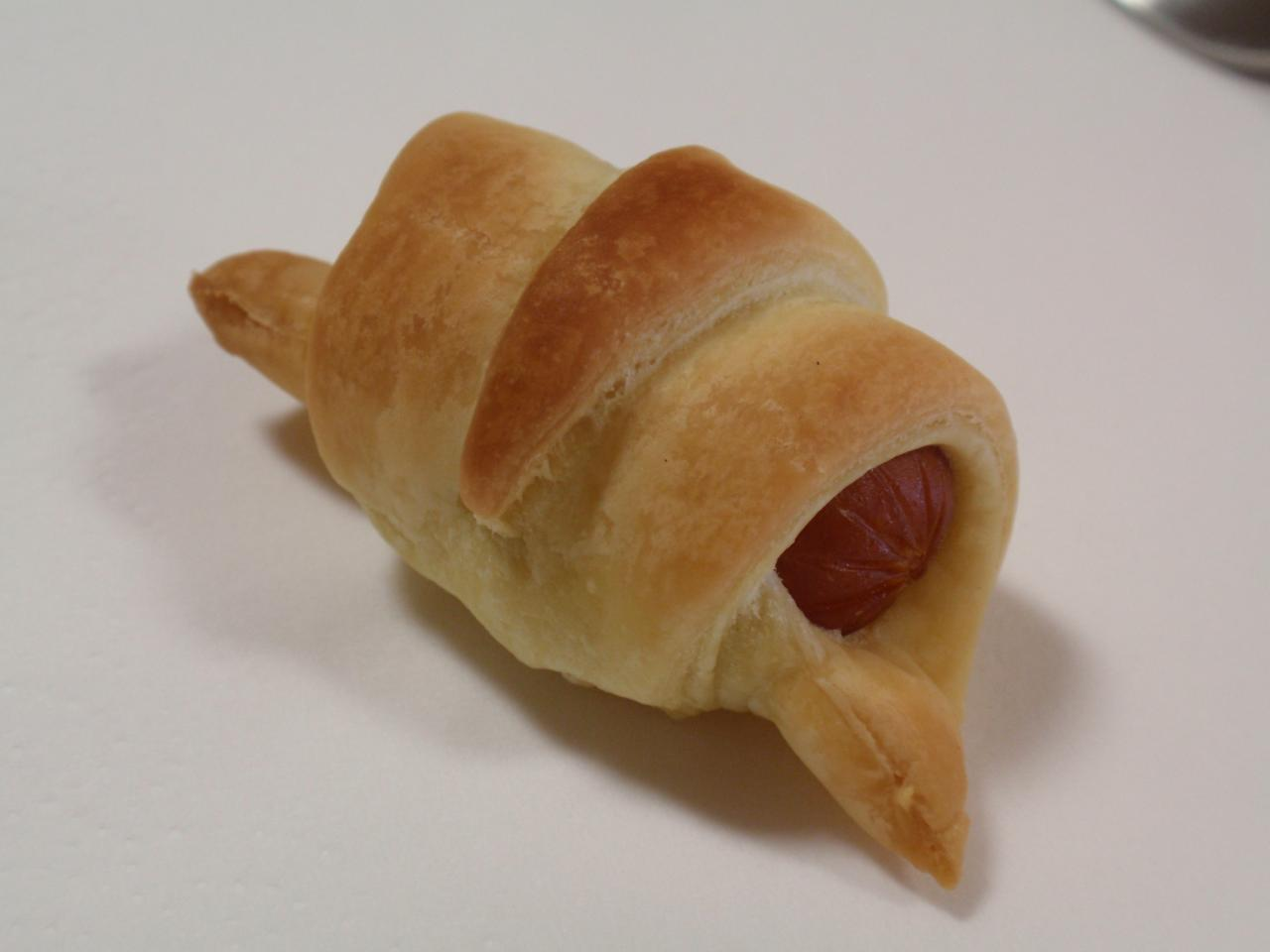 Mini croissants pour l'apéritif